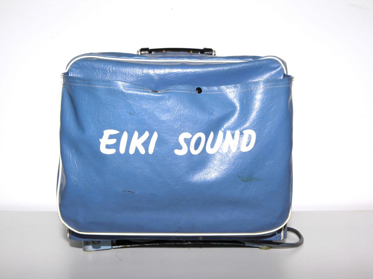 16mm Film Projector EIKI Sound