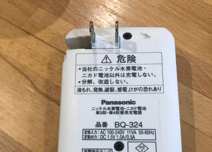 Battery charger panasonic - 2