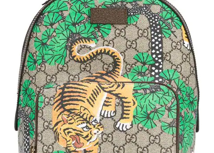 Bengal tiger print backpack - 1