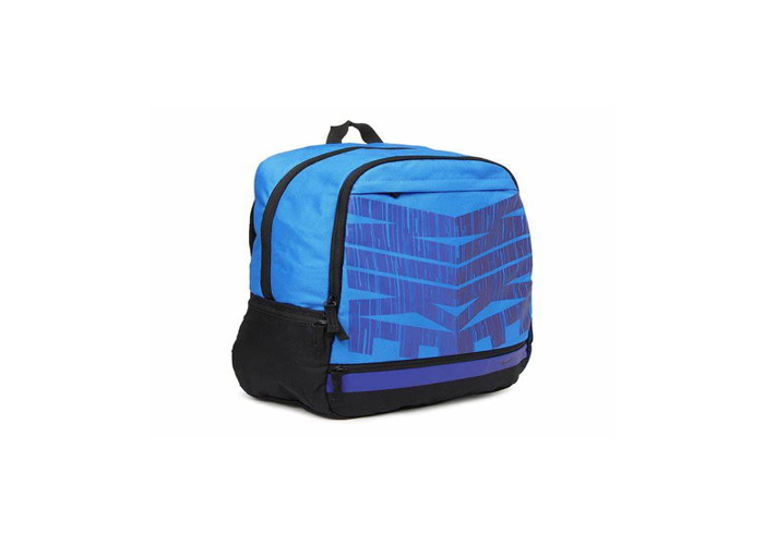 Blue Nike Backpack - 1