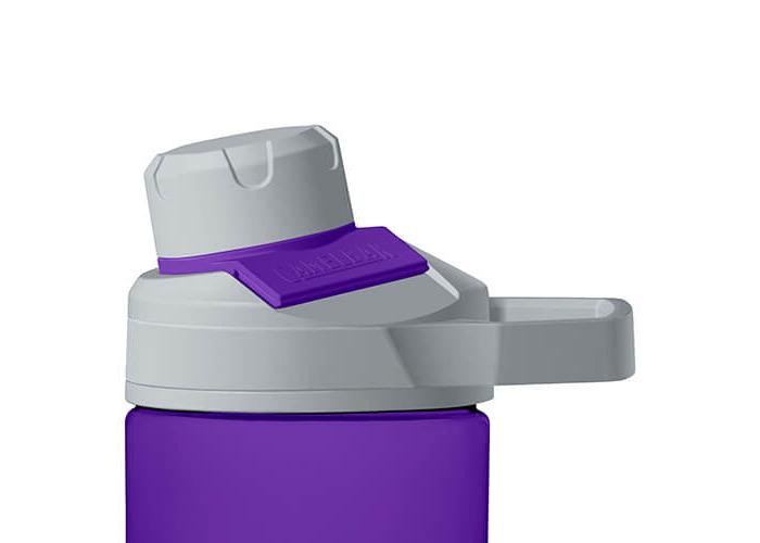 CamelBak 600ml Chute Mag Iris Purple Water Bottle - 2
