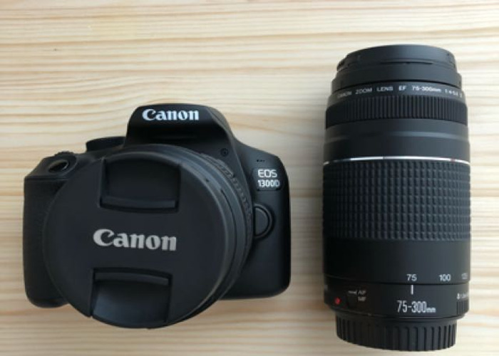 Cannon 1300d Efs 18-55mm And Ef75-300mm - 1
