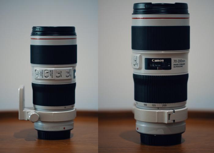 Canon EF 70-200 f/4L IS II - 1