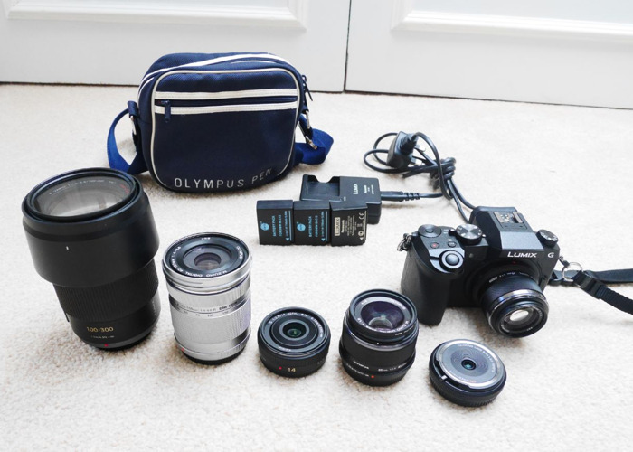 Complete Panasonic G7 micro 4/3rds mirrorless kit - 1