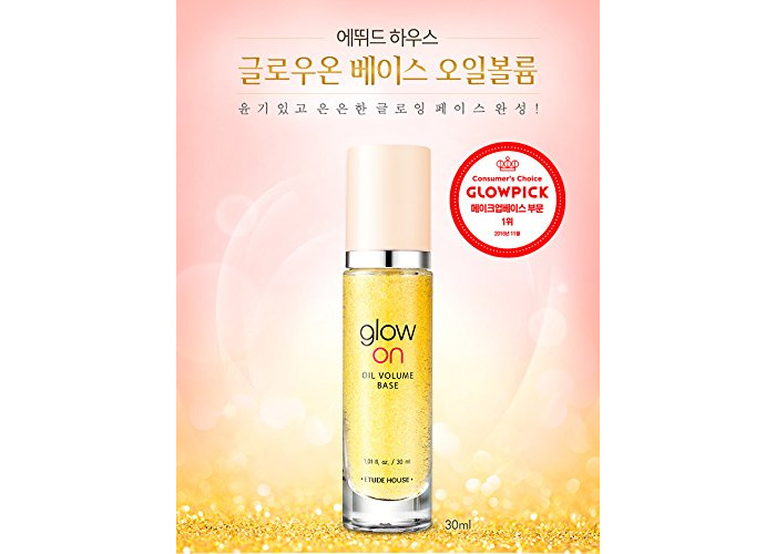 [Etude House] Glow On Base Oil Volume 30ml - 2