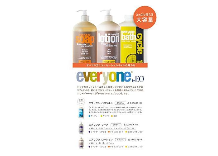 Everyone Natural Epsom Soak, Eucalyptus & Citrus, 30 Ounce - 2