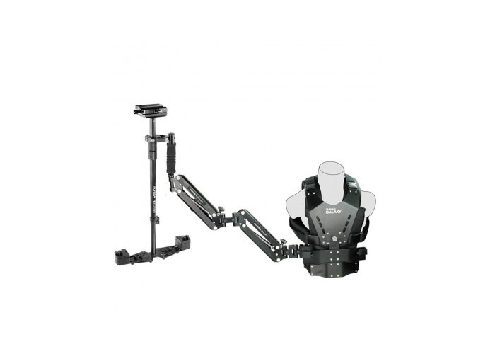 Flycam Galaxy Arm and Vest with Redking Video Camera Stabilizer - 1