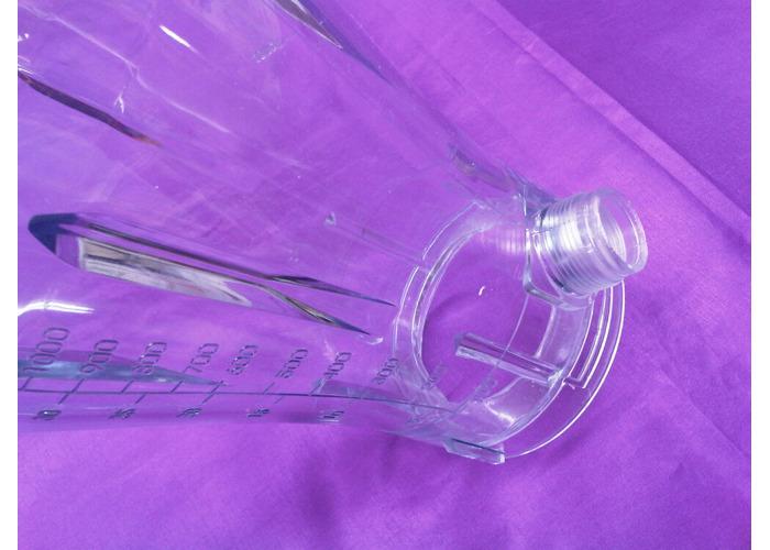 Genuine Kenwood Goblet For Smoothie Blender SB100 SB103 SB104 SB105 SB106 - 2