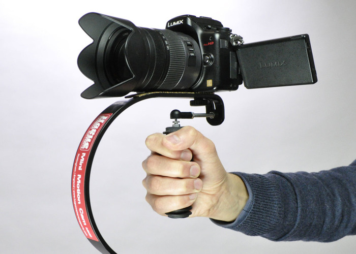 Hague Steadicam MMC Mini Motion Cam Camera Stabilizer - 1