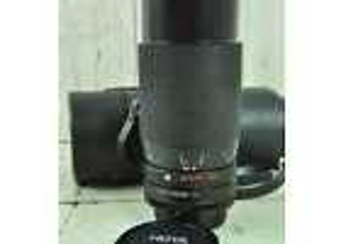 Hoya HMC Zoom And Macro 75-205mm Lens And Case - 1