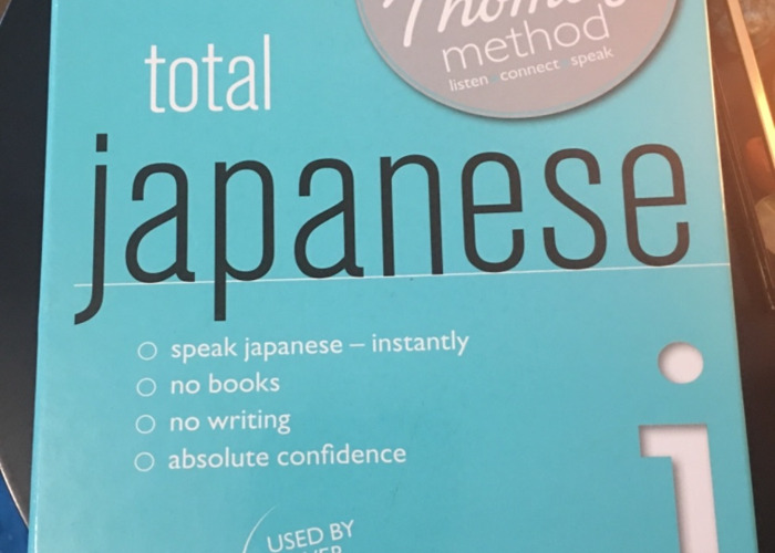 Japanese Lessons  - 1