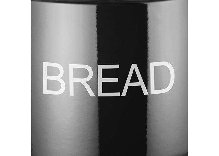 Judge Induction Black Bread Crock - 2