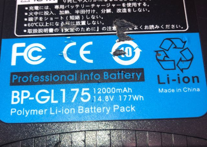 Kayo Maxtar V-Lock Battery 177wh - 2