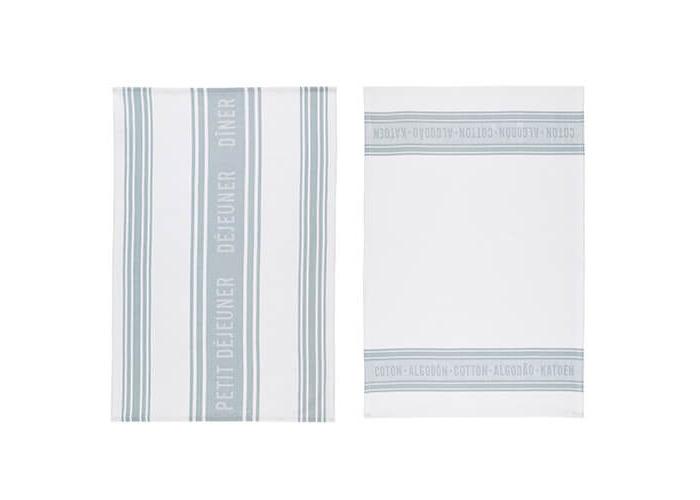 KitchenCraft Jacquard Grey Tea Towels 2 Piece Set - 1