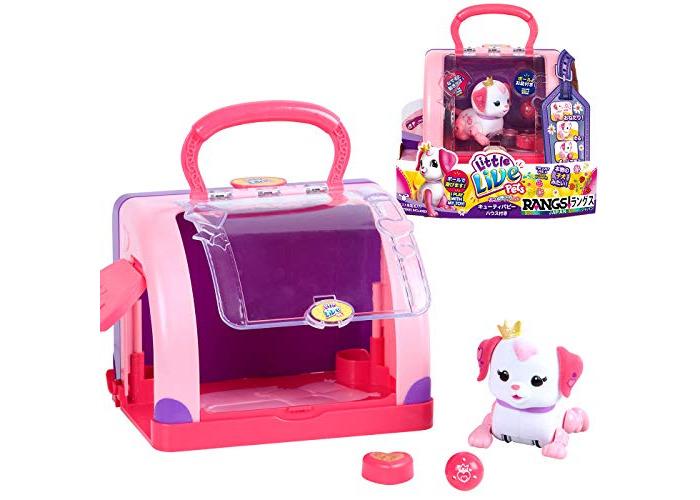 Little Live Pets 28493 Lil' Precious Pups Carry Case - 1