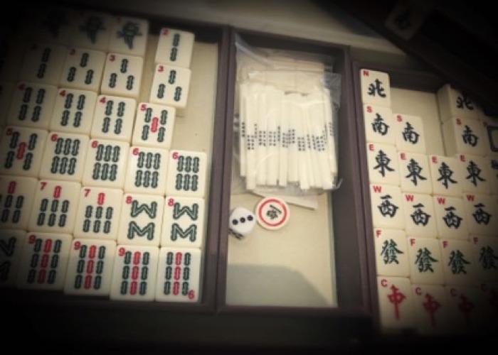 Mah-Jongg - Full Game Set - 2