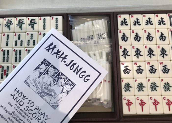 Mah-Jongg - Full Game Set - 1