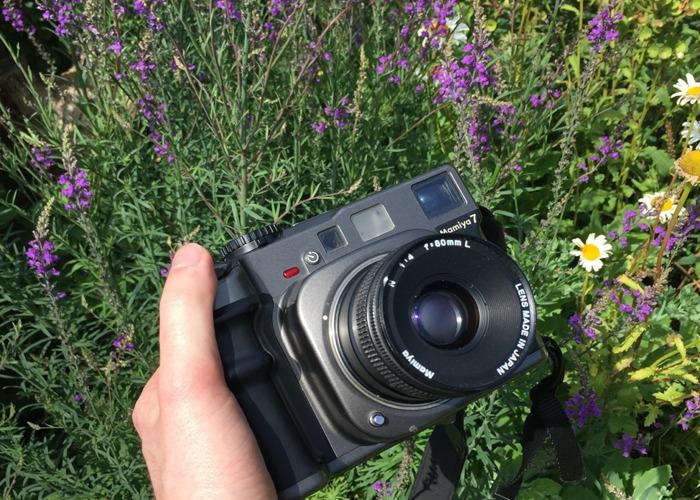 Mamiya 7, 80mm F.4 Lens and strap. - 1