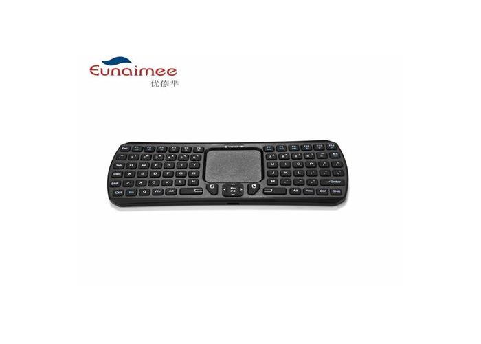 Multi function Sony full keyboard - 1