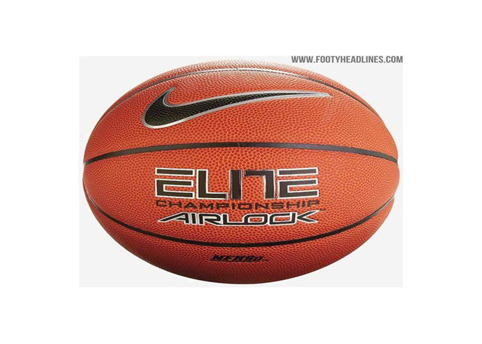 Nike Ball - Street and Indoor - 1