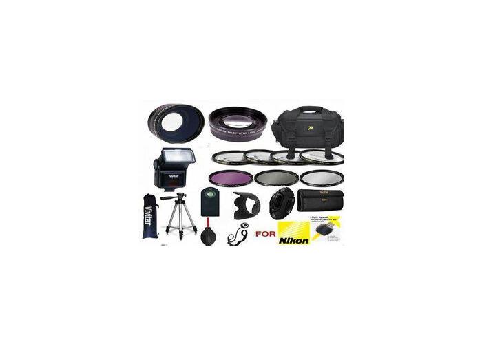Nikon D5600 (2 lens, Tripod, Flash) - 1