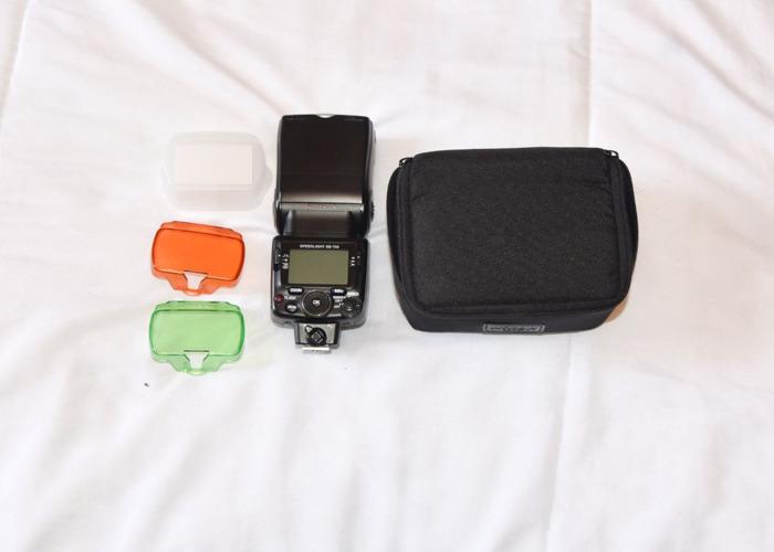 Nikon SB-700 Speedlight Flash Unit - 1