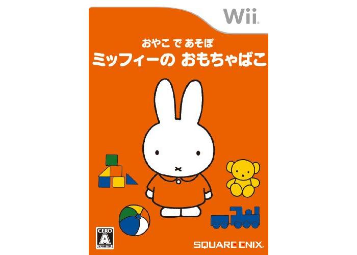 Oyako de Asobo: Miffy no Omocha Bako [Japan Import] [video game] - 1