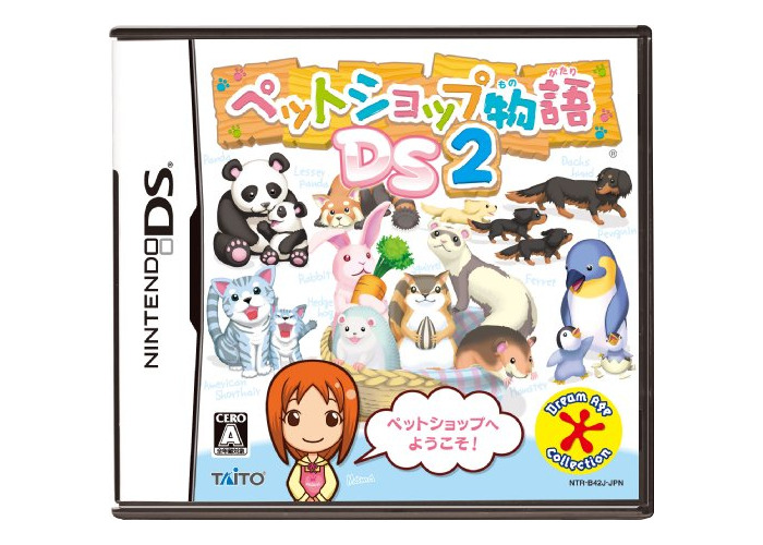 Pet Shop Monogatari DS 2 [Japan Import] [video game] - 1