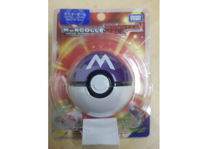 Pokemon Moncolle Pokeball Master Ball Toy by Tomy (Japan Import) - 2