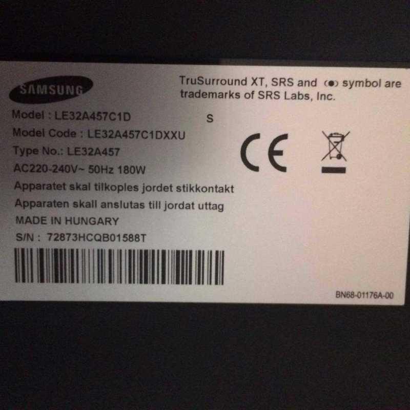 Samsung TV - 2