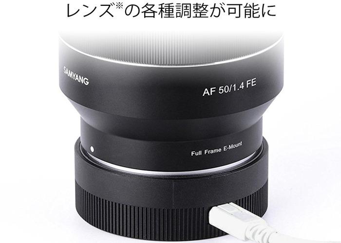 Samyang AF Lens Station for Sony E - 2