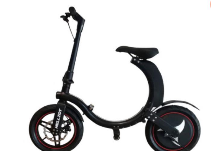 Scooter – Helliot Design Track - 1