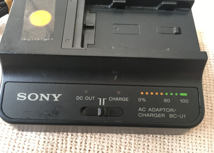 Sony FS5 FS7 Battery (kit7) charger BC-U1 it charges BPU batteries only. - 2