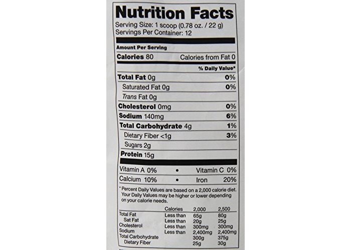Vega (Sequel) Naturals, Energizing Smoothie, Vanilla Almondilla, 9.3 oz (264 g) - 2