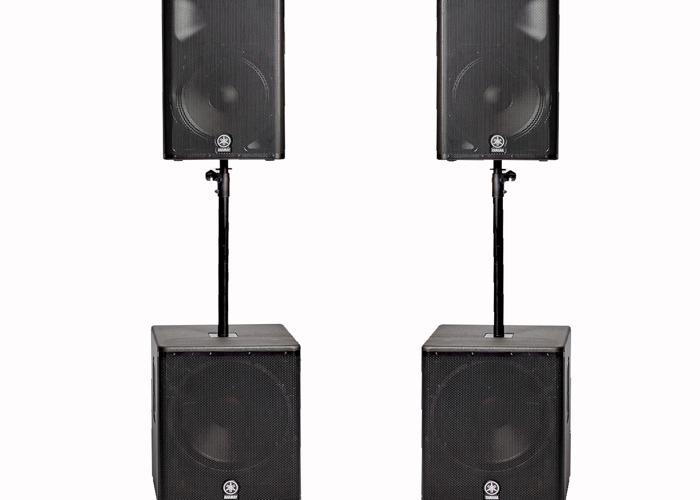 Yamaha Active Sound System - 1
