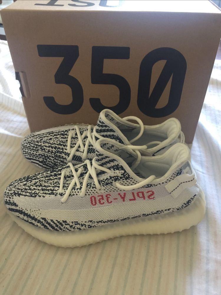 Yeezy Boost 350 v2 Zebra Trainers - 2