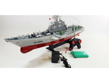 Buy RC Aircraft Carrier CHALLENGER Battleship Warship Ship Remote